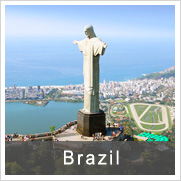 Brazil-luxury-hotels