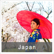 Japan-luxury-hotels