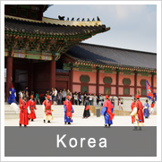 Korea-luxury-hotels